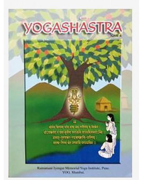 Yogashastra Vol 4