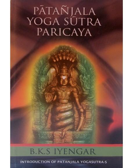Yogasutra Paricaya